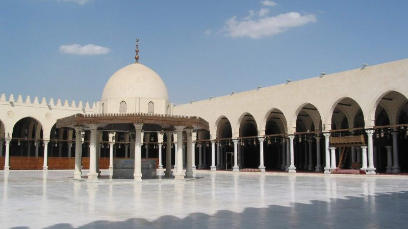 Mosque of Amr Ibn El-Aas, Egypt